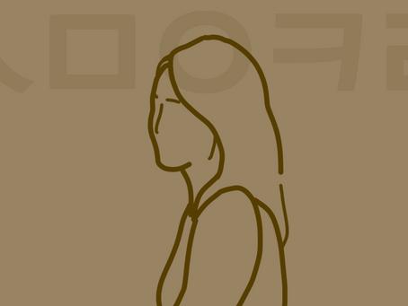 [지수] 우울-말하기 공간이 알려주는 것들