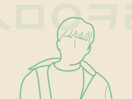 [선기] 청년은 보수화된 괴물이 아닌데요