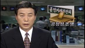 2020문화연구포럼G 발표원고 모집
