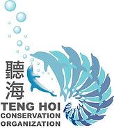Teng Hoi Logo