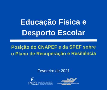 SPEF e CNAPEF tomam posição conjunta sobre a EF e o DE no Plano de Recuperação e Resiliência
