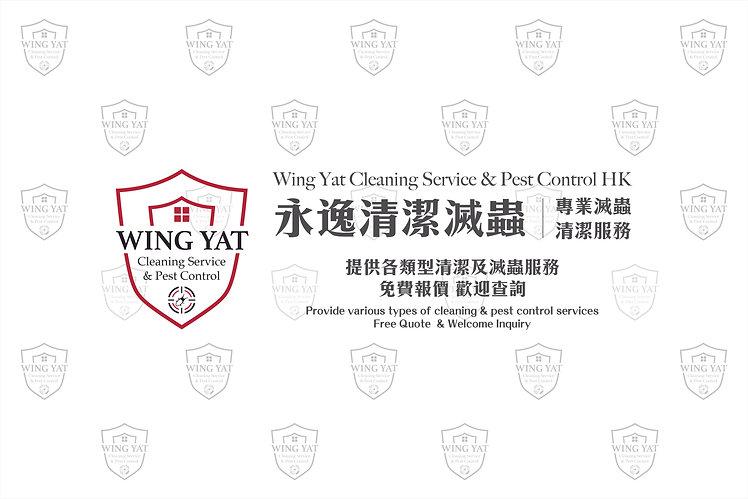 wing yat-06.jpg