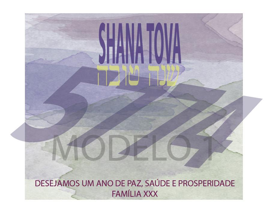 Cartao Ano novo judaico 1.jpg