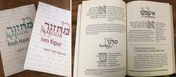 Mahzor para a Congregação Beth El