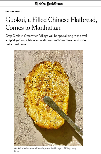 cc nyt.png