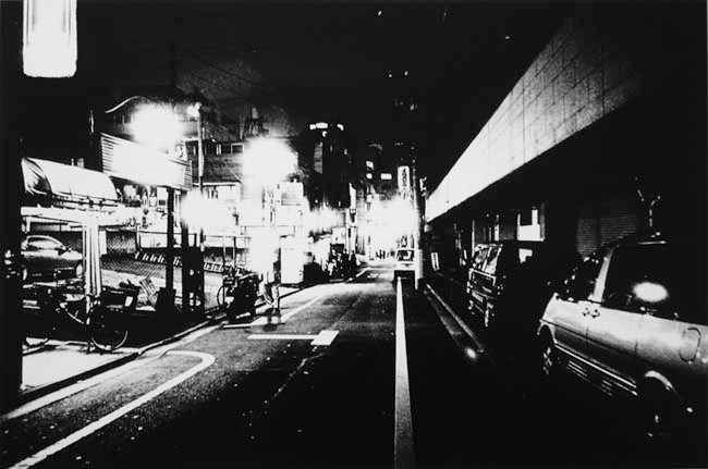 Daido Moriyama libri di fotografia
