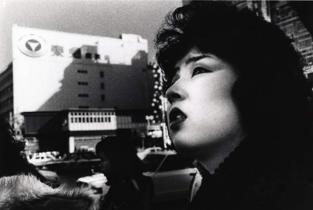 Fotografia Giappone Moriyama