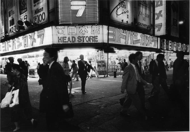 Daido Moriyama fotografo giapponese