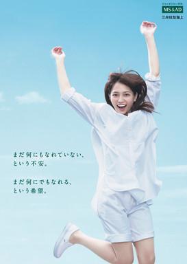 2016年 三井住友海上 企業広告
