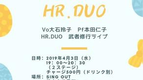第2回 HR.Duoライブ