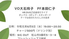 HR.Duo (ホームルーム.デュオ)ライブ vol.4