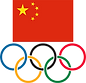 CHINESE%20OLYMPIC%20LOGO_edited.png