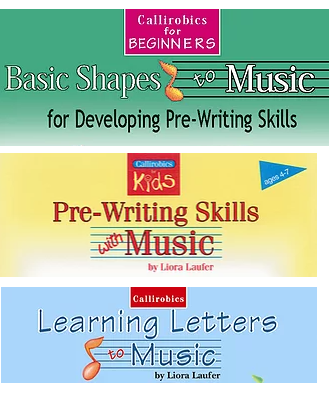 Children's Series for Pre K-2 (Beginners + Ages 4-7+Letters ABC) Save 10%