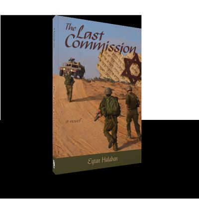 The Last Commission