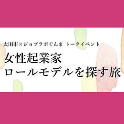 スクリーンショット 2020-10-04 8.15.39.png