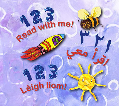 123 Read with me book cover