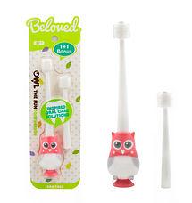 New Owl Toothbrush (26).jpg