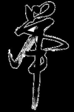 Feng-Shui-Symbol (1).png