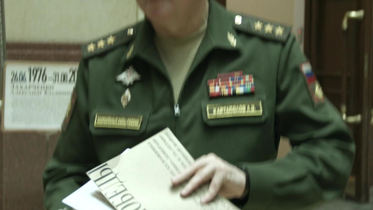Министерство Обороны (правильная версия)