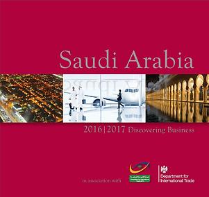 Saudi Arabia Cover 2016_2017.png
