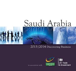 Saudi Arabia Cover 2013_2014.png
