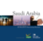 Saudi Arabia Cover 2014_2015.png