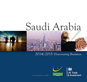 Saudi Arabia Cover 2014_2015.png