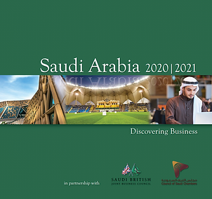 Saudi Arabia - Discovering Business 2020