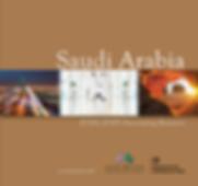 Saudi Arabia Cover 2018.png