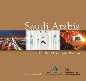 Saudi Arabia Cover 2018.png