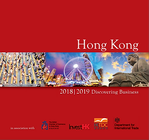 Hong Kong Cover 2018.png