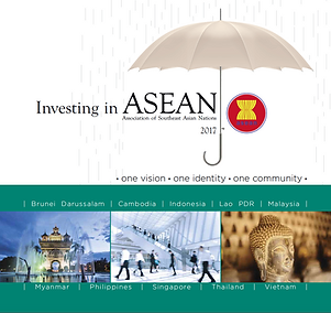 ASEAN Cover 2016_2017.png