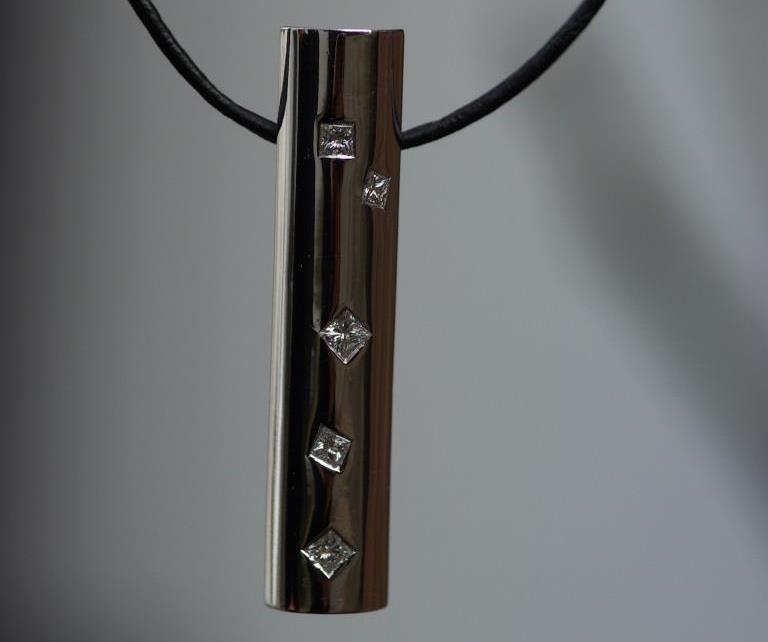 18ct White Gold and Diamond Pendant