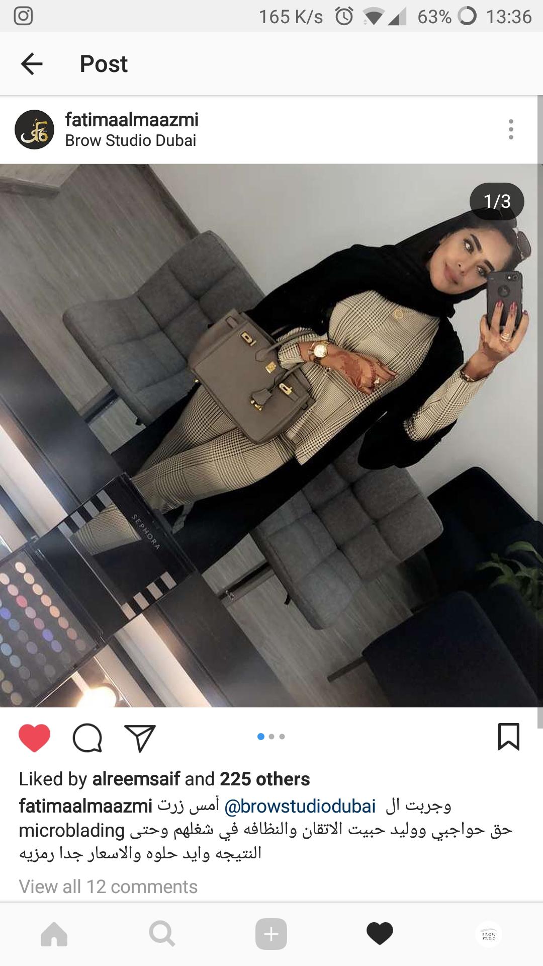 Fatima Al Maazmi