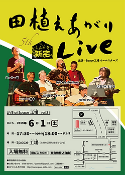 2019-6-1 田植えあがり(画像アップ用).png