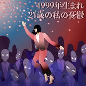 Shu-katsu_JPN-01.png