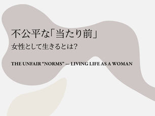 "The Unfair ""Norms"" - Living life as a woman"