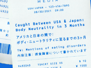 Caught Between USA & Japan: Body Neutrality in 3 Months