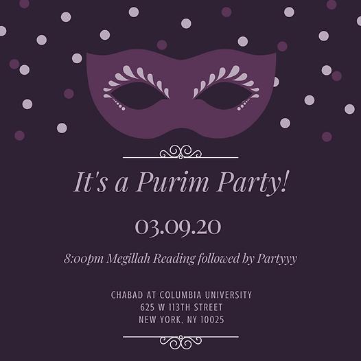 Copy of Masquerade Party Invitation (Por