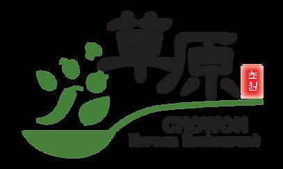 Chowon_2.PNG