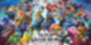 super_smash_bros_ultimate_banner.jpg