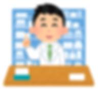 yakuzaishi_man_table.jpg