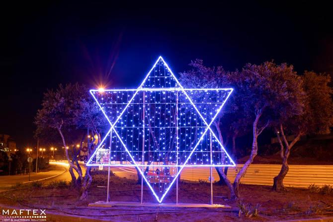 קישוט תאורה מגן דוד.jpg