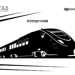 רכבת ישראל - תאורה דקורטיבית