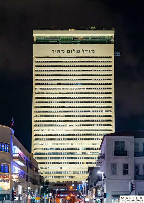 Shalom Meir Tower