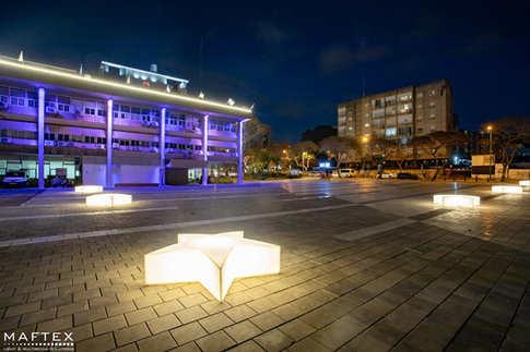 Hadera City Hall