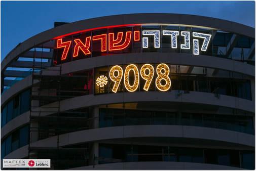 שלטים מוארים לקנדה ישראל