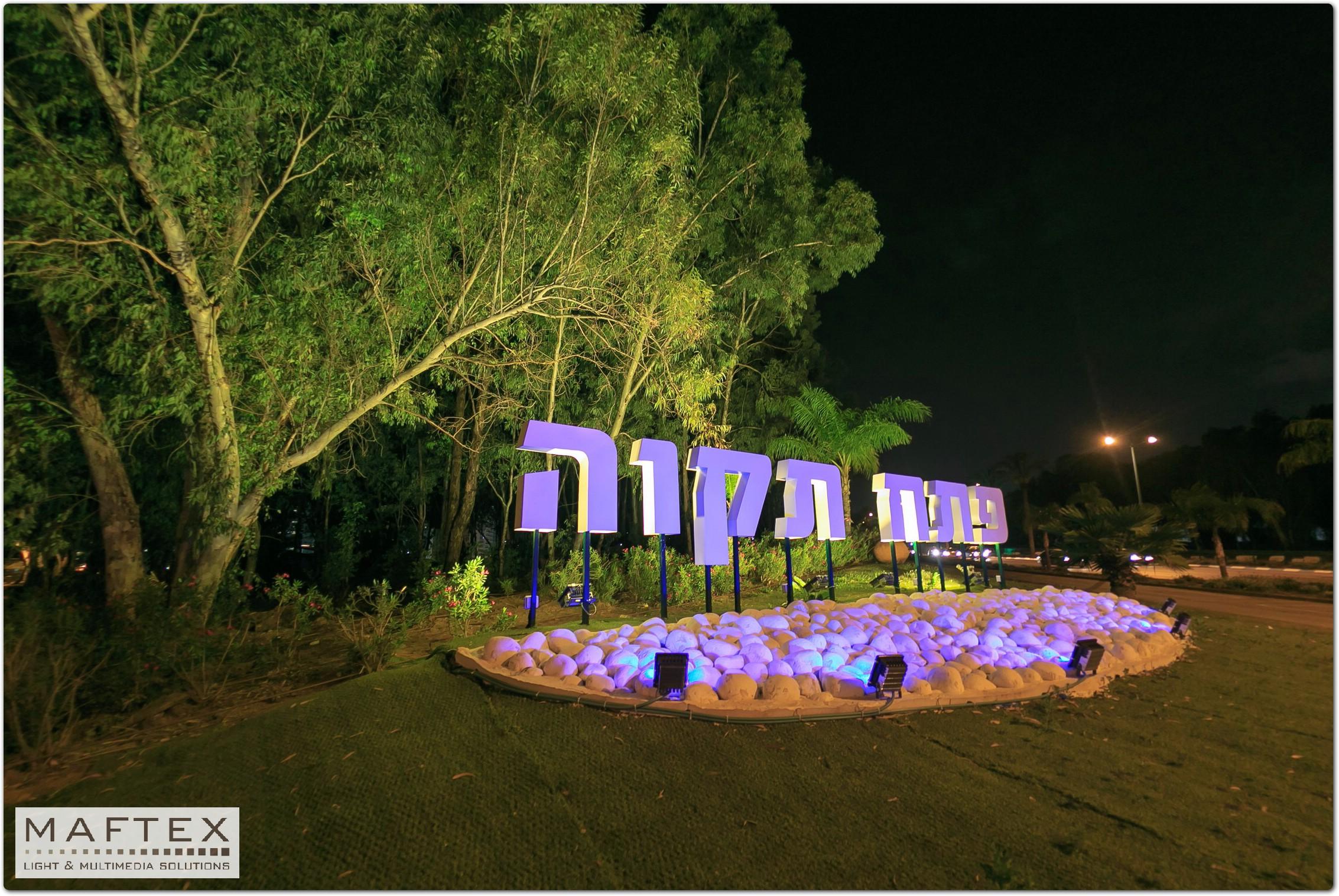 קישוטי תאורה לשלט כניסה לעיר