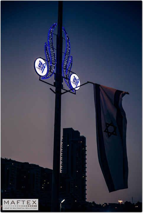 JERUSALEM- LIGHTING DECORATIONS