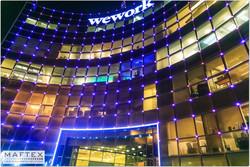 תאורה לבניין פיקסל לד.jpg